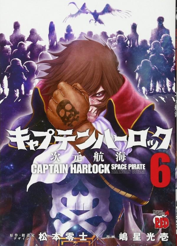 Capitaine Albator Dimension Voyage Tome 6 (VF)
