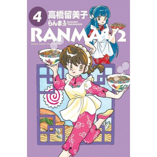 Ranma 1/2 Édition Originale Tome 4 (VF)