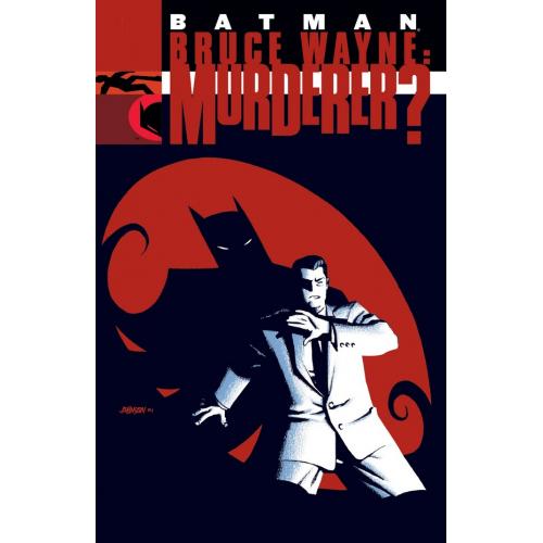 Batman Meurtrier & Fugitif Tome 1 (VF)