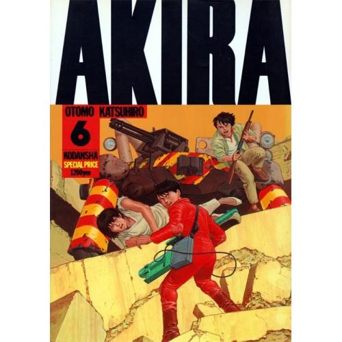 Akira (Noir et blanc) - Édition originale Volume 6 (VF)