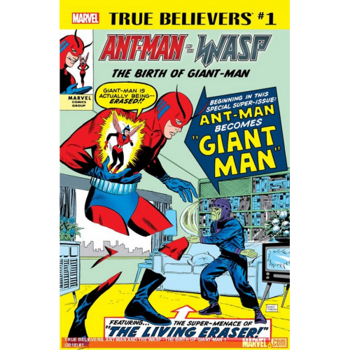 ANT-MAN & WASP BIRTH GIANT-MAN 1 (VO)