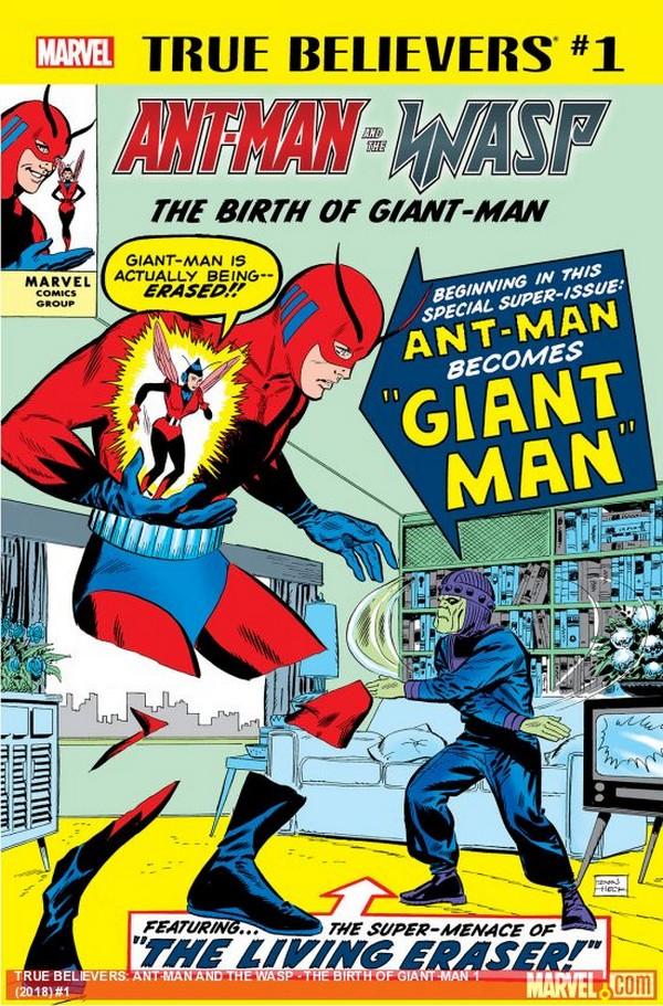 ANT-MAN & WASP BIRTH GIANT-MAN 1 (VO)