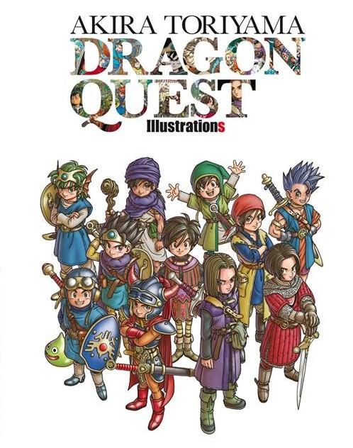 Dragon Quest Illustrations (VF)