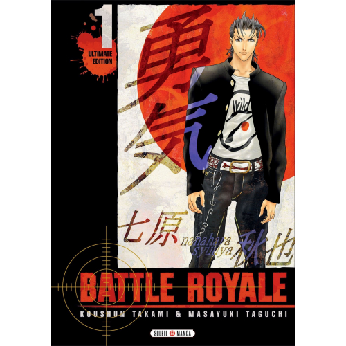 Battle Royale - Ultimate Edition T01 (VF)