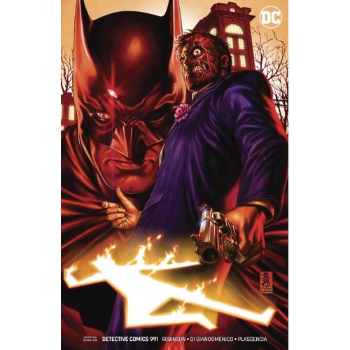 Detective Comics 991 Brooks Variant (VO)