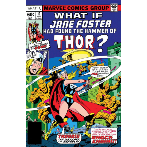 WHAT IF JANE FOSTER FOUND HAMMER OF THOR 1(VO)
