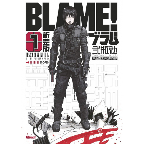Blame Deluxe Tome 1 (VF)