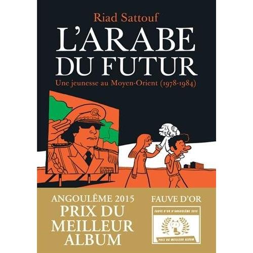 L'Arabe du futur - Tome 1 (VF)