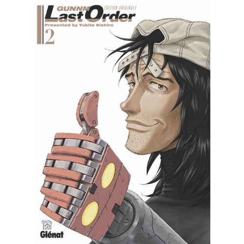 Gunnm Last Order Édition Originale Tome 2 (VF)