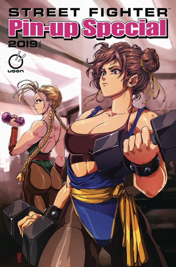 Street Fighter : Swimsuit Special 2016 Blank Cover (C)
