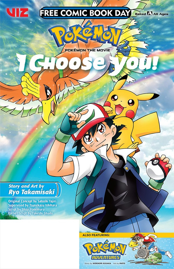 FCBD 2019 POKEMON I CHOSE YOU & POKEMON ADVENTURES (VO)
