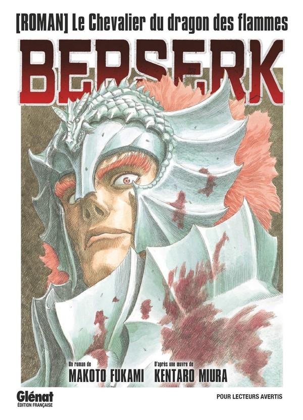 Berserk - Le chevalier du dragon des flammes (VF)