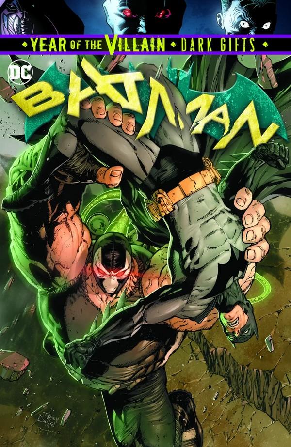 Batman 75 (VO)