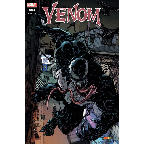 VENOM 4 FRESH START (VF)