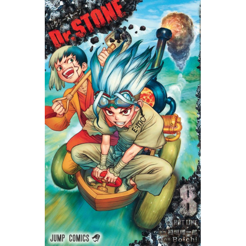 Dr Stone Tome 8 (VF)