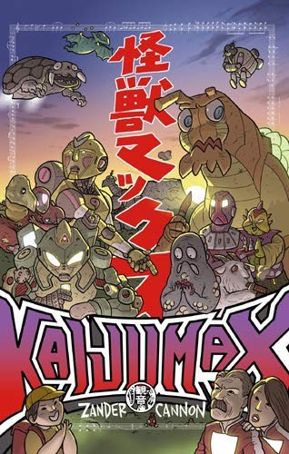 Kaijumax (VF)