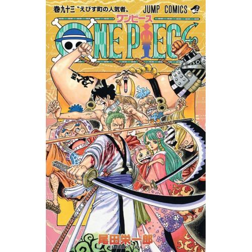 One Piece Édition Originale Volume 93 (VF)