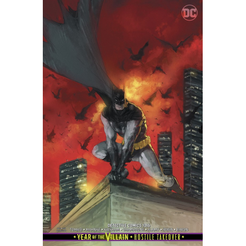 DETECTIVE COMICS 1016 CARD STOCK VAR ED (VO)