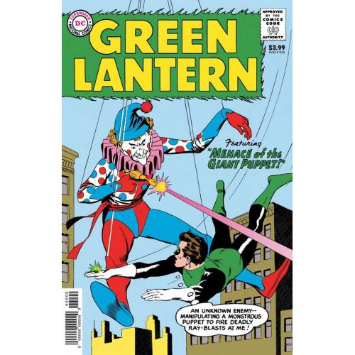 GREEN LANTERN 1 FACSIMILE EDITION (VO)