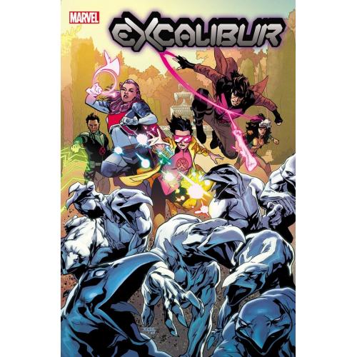 EXCALIBUR 7 (VO)