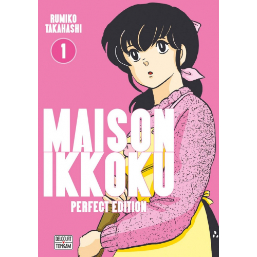 Maison Ikkoku Perfect Edition Tome 1 (VF)