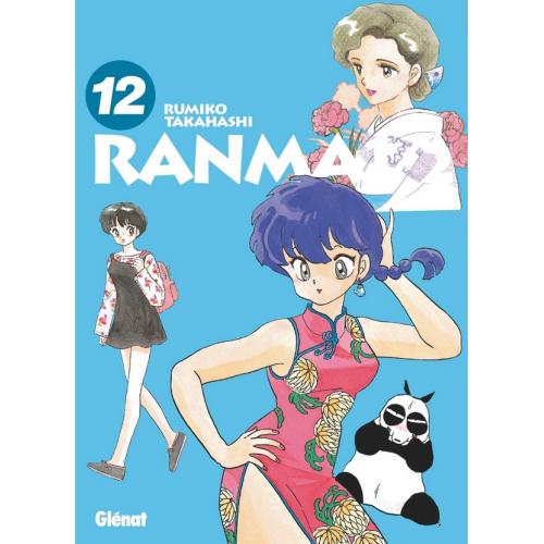 Ranma 1/2 Édition Originale Tome 12 (VF)