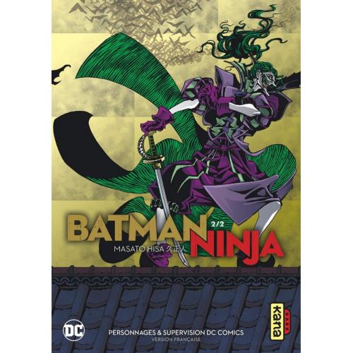 Batman Ninja Tome 2 (VF)