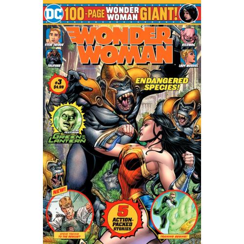WONDER WOMAN GIANT 3 (VO)