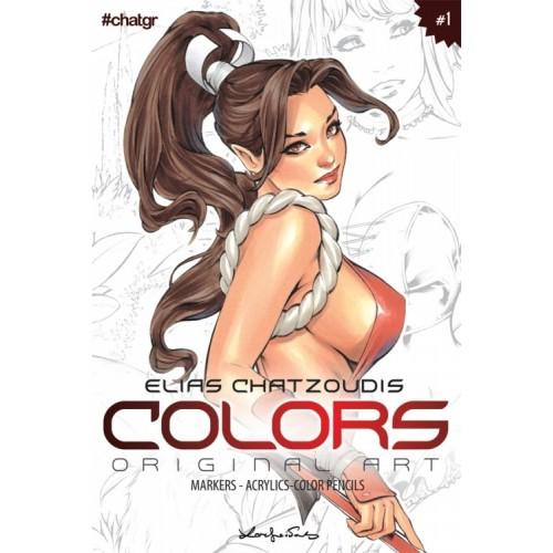 Elias Chatzoudis Sketchbook Vol. 1 : COLORS (signé)