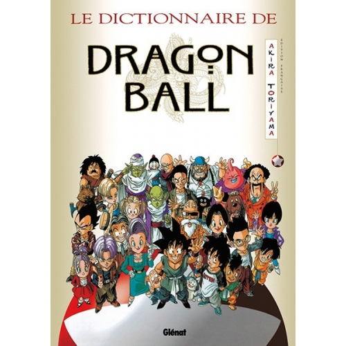 Dragon Ball : Le Dictionnaire (VF)