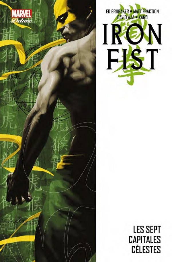 Iron Fist Deluxe Tome 2 (VF)