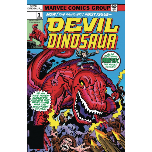 KIRBY 100TH DEVIL DINOSAUR (VO)