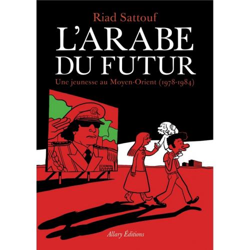 Coffret l'Arabe du Futur Tome 1 à 3 (VF)