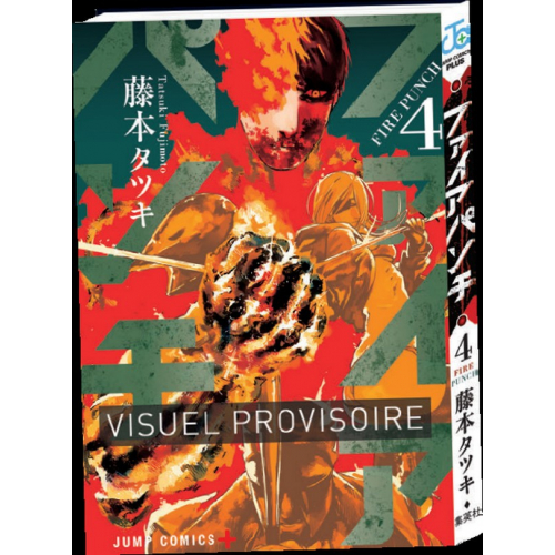 Fire Punch Tome 4 (VF)