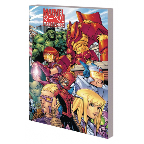 MARVEL MANGAVERSE COMPLETE COLLECTION TP (VO)