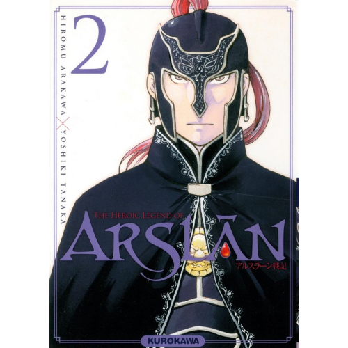 The Heroic Legend of Arslân Tome 2 (VF)