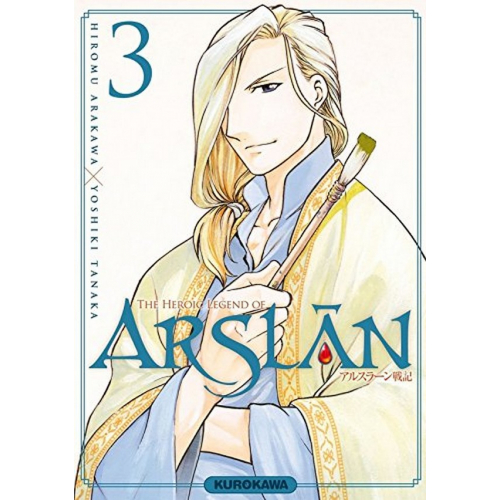 The Heroic Legend of Arslân Tome 3 (VF)