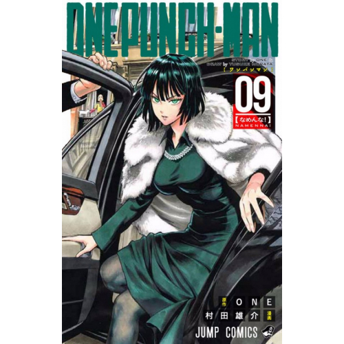 One Punch Man Tome 9 (VF)