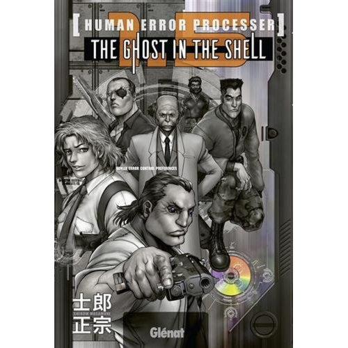 Ghost In The Shell - Perfect Edition Tome 1.5 (VF)